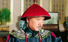 《一代名相陈廷敬》明珠有几个儿子几个女儿?他的后人结局好吗?