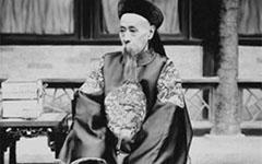 清朝最后一位铁帽子王亦劻简介 亦劻是怎么死的?