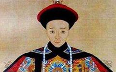 咸丰帝是跛脚皇帝吗?他是如何当上皇帝的?