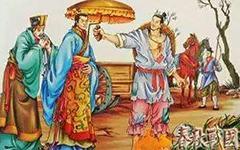 晋文公的妻子是谁?